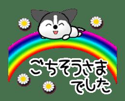 Animated flowers sticker #13060191