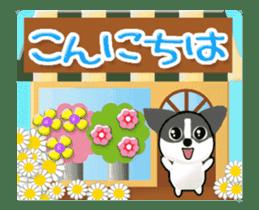 Animated flowers sticker #13060192