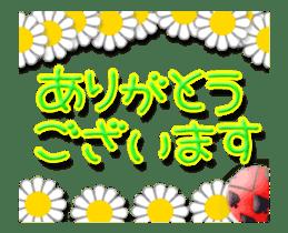 Animated flowers sticker #13060193
