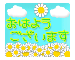 Animated flowers sticker #13060194