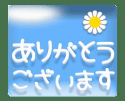 Animated flowers sticker #13060198