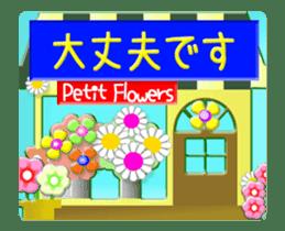 Animated flowers sticker #13060199
