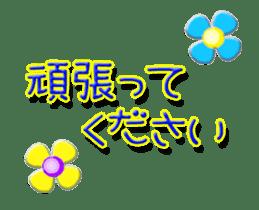 Animated flowers sticker #13060200