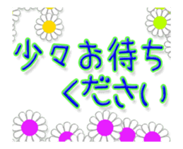 Animated flowers sticker #13060202