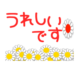 Animated flowers sticker #13060211