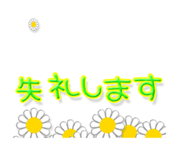 Animated flowers sticker #13060213