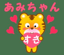 Sticker to send Ami-chan sticker #13062678