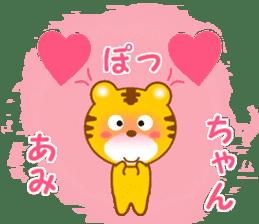 Sticker to send Ami-chan sticker #13062679