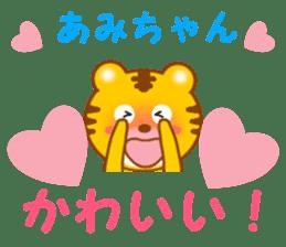 Sticker to send Ami-chan sticker #13062680