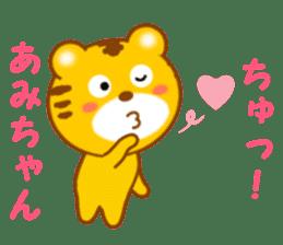 Sticker to send Ami-chan sticker #13062681