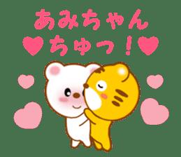 Sticker to send Ami-chan sticker #13062682