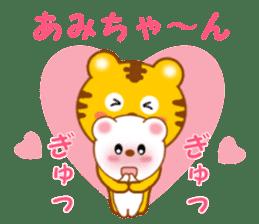 Sticker to send Ami-chan sticker #13062683