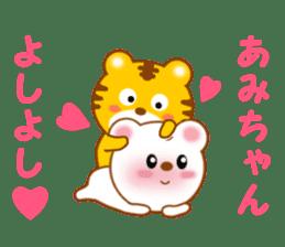 Sticker to send Ami-chan sticker #13062684