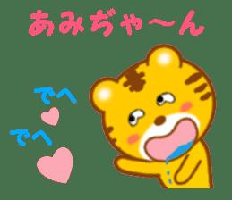 Sticker to send Ami-chan sticker #13062685