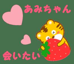 Sticker to send Ami-chan sticker #13062686