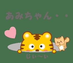 Sticker to send Ami-chan sticker #13062688