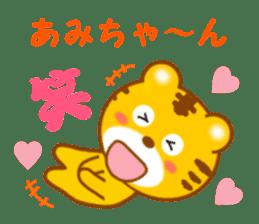 Sticker to send Ami-chan sticker #13062690
