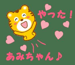 Sticker to send Ami-chan sticker #13062691