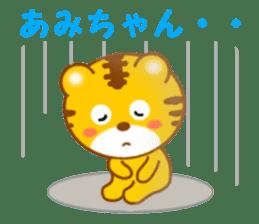 Sticker to send Ami-chan sticker #13062692
