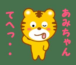 Sticker to send Ami-chan sticker #13062693