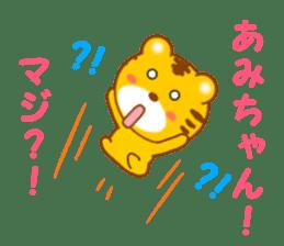 Sticker to send Ami-chan sticker #13062694