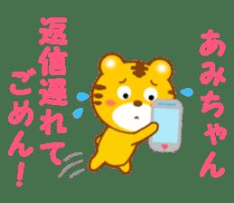 Sticker to send Ami-chan sticker #13062697