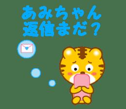 Sticker to send Ami-chan sticker #13062698