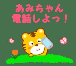 Sticker to send Ami-chan sticker #13062699