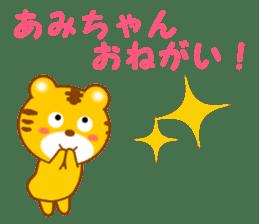 Sticker to send Ami-chan sticker #13062700