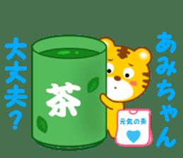 Sticker to send Ami-chan sticker #13062701