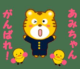Sticker to send Ami-chan sticker #13062703