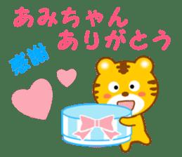 Sticker to send Ami-chan sticker #13062704