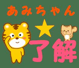 Sticker to send Ami-chan sticker #13062706