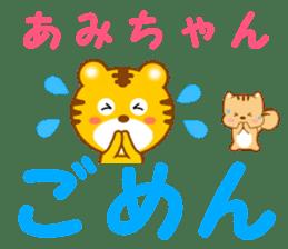 Sticker to send Ami-chan sticker #13062707