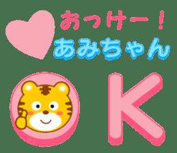 Sticker to send Ami-chan sticker #13062708