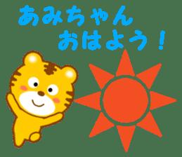 Sticker to send Ami-chan sticker #13062710