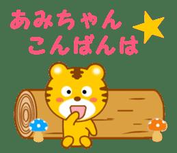 Sticker to send Ami-chan sticker #13062711