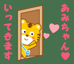 Sticker to send Ami-chan sticker #13062712