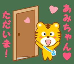 Sticker to send Ami-chan sticker #13062713