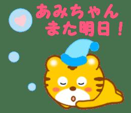 Sticker to send Ami-chan sticker #13062717