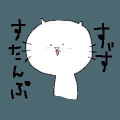suzu's sticker