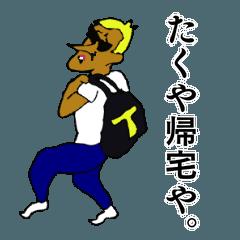 Takuya sticker
