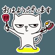 สติ๊กเกอร์ไลน์ Shironeko Rock4