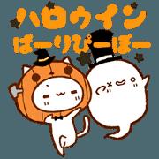 สติ๊กเกอร์ไลน์ The cat which is Halloween