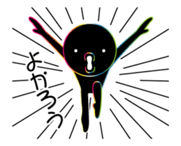 THE CHAOS BOY 2 sticker #13069122