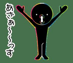 THE CHAOS BOY 2 sticker #13069131