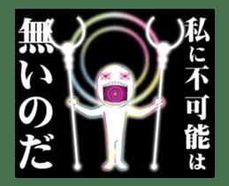 THE CHAOS BOY 2 sticker #13069134