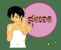 Charming Boy sticker #13073687