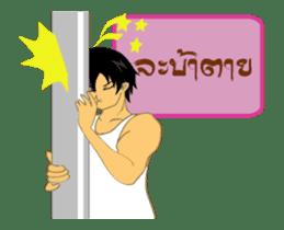 Charming Boy sticker #13073688