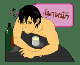 Charming Boy sticker #13073697